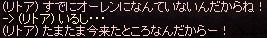 a0201367_141727.jpg