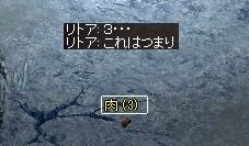 a0201367_1524554.jpg