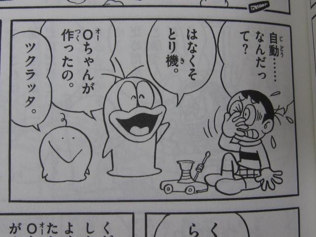 http://pds.exblog.jp/pds/1/201202/04/08/b0042308_1327202.jpg