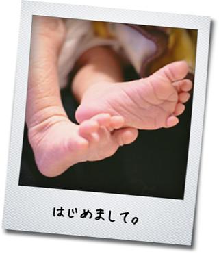 a0249411_20121533.jpg