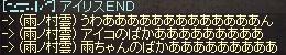 a0201367_18302613.jpg