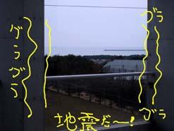 e0069615_1949545.jpg