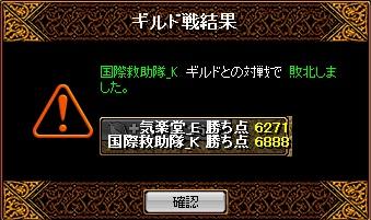 a0157425_7231912.jpg