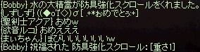 a0201367_045342.jpg