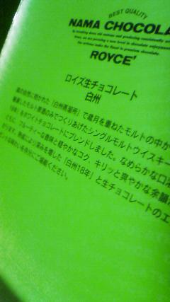 c0107180_2011401.jpg