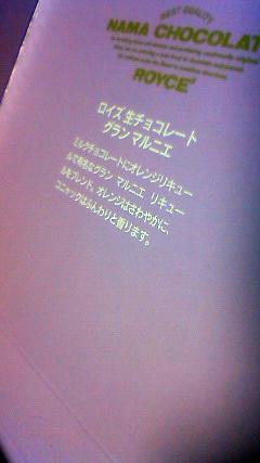 c0107180_20121473.jpg