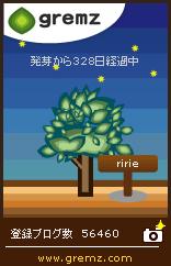c0145920_118387.jpg