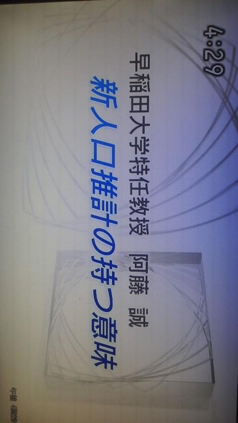 a0255577_4304247.jpg