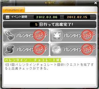 c0084904_1037586.jpg