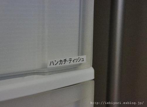 a0201116_0543184.jpg