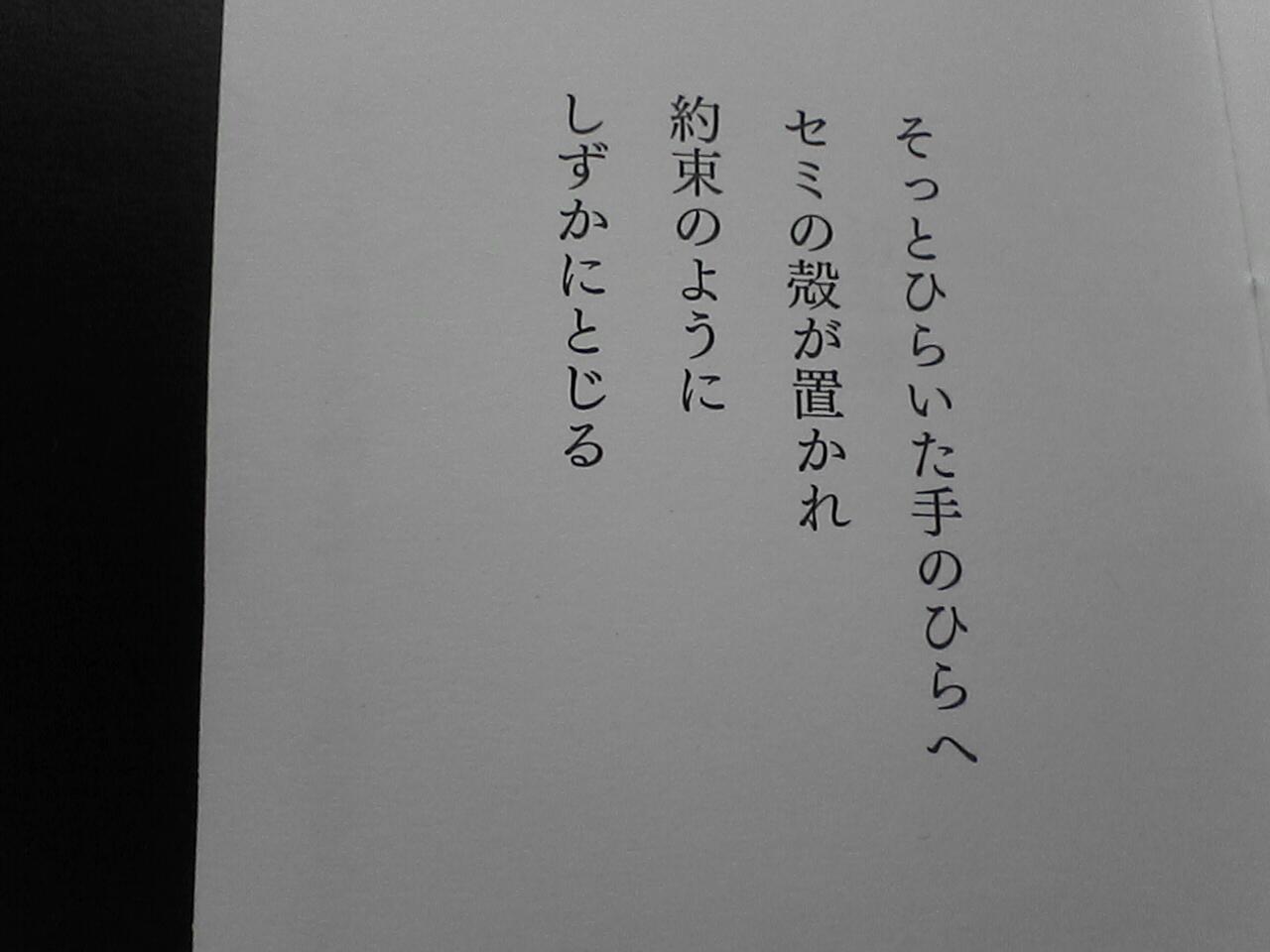 c0069380_10484422.jpg