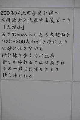 a0137997_8354114.jpg