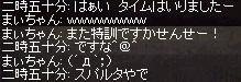 a0201367_0135077.jpg