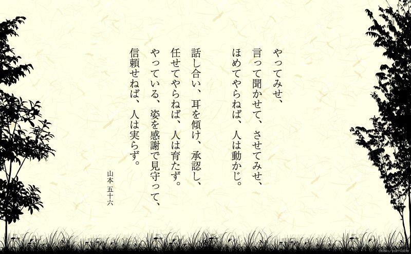 c0173978_1843385.jpg