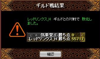 a0157425_1815467.jpg