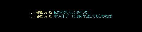 a0157425_1921152.jpg