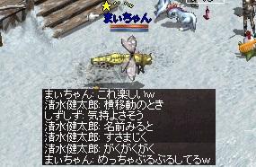 a0201367_10484650.jpg