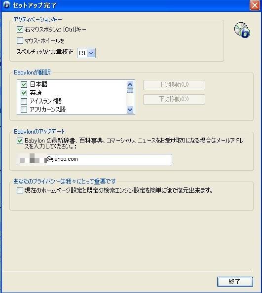 c0240934_22131574.jpg