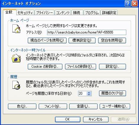 c0240934_22195362.jpg