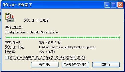 c0240934_2271939.jpg
