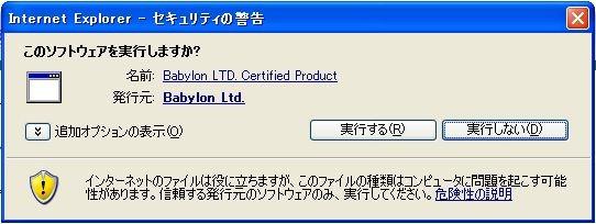 c0240934_228632.jpg