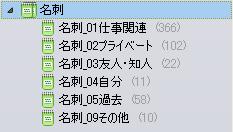 c0060143_2441570.jpg