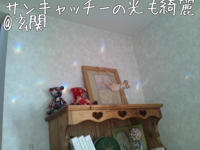 c0029442_12371658.jpg