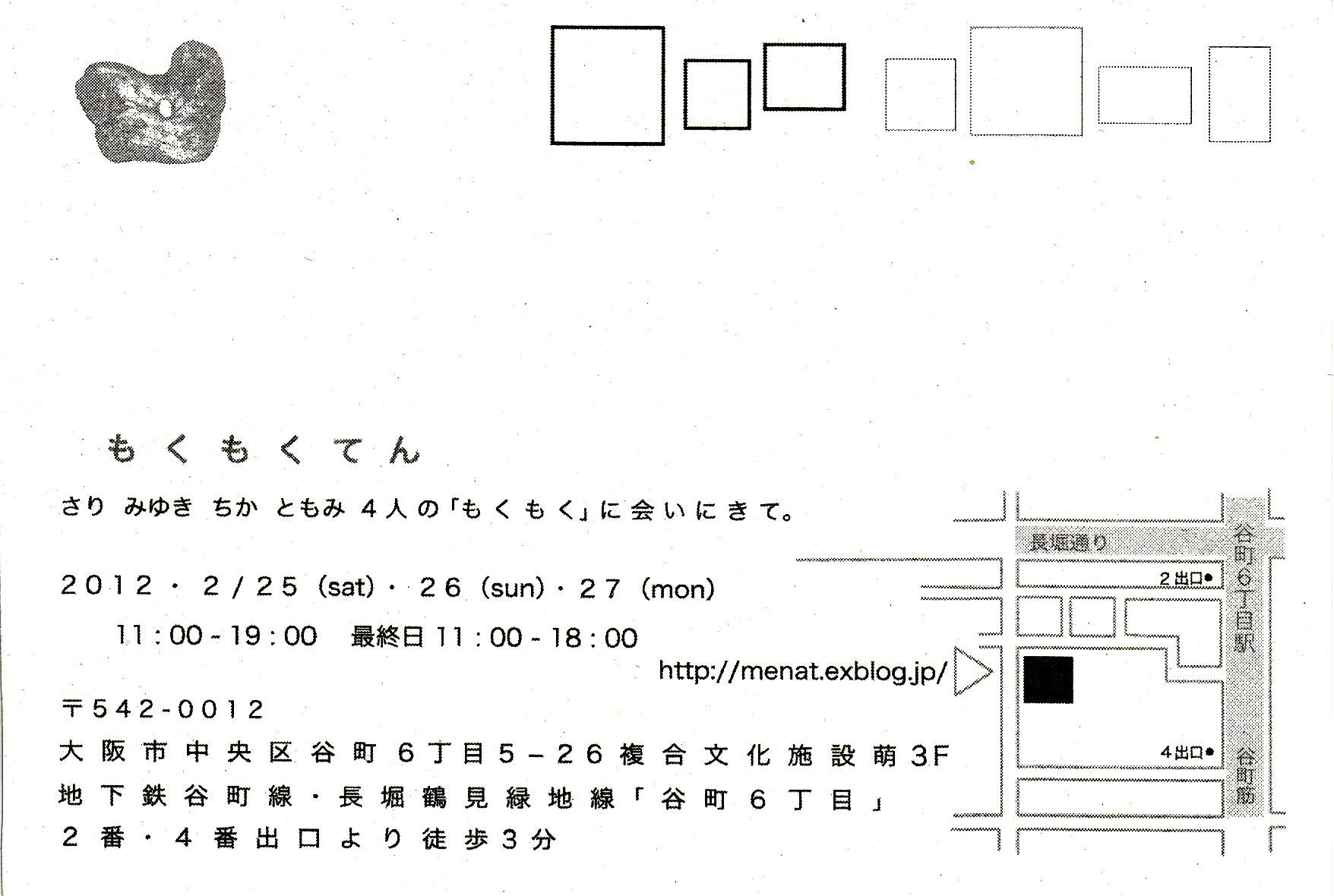 c0204076_8423787.jpg