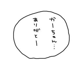 a0093189_0232135.jpg