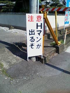 e0080589_715911.jpg