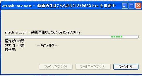 c0240934_2033696.jpg