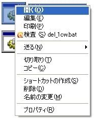 c0240934_2081396.jpg
