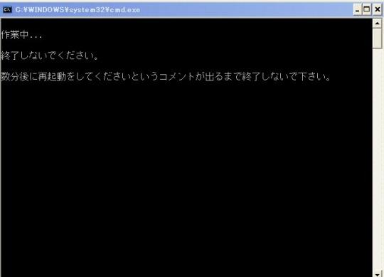 c0240934_2085693.jpg