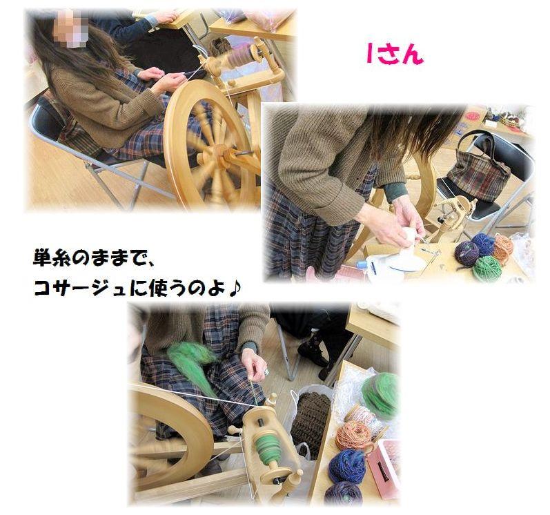 c0221884_20504031.jpg