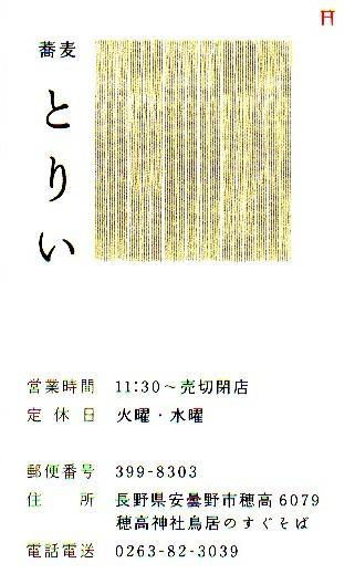 a0034487_1585287.jpg