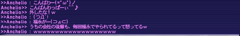 e0249198_5552328.jpg