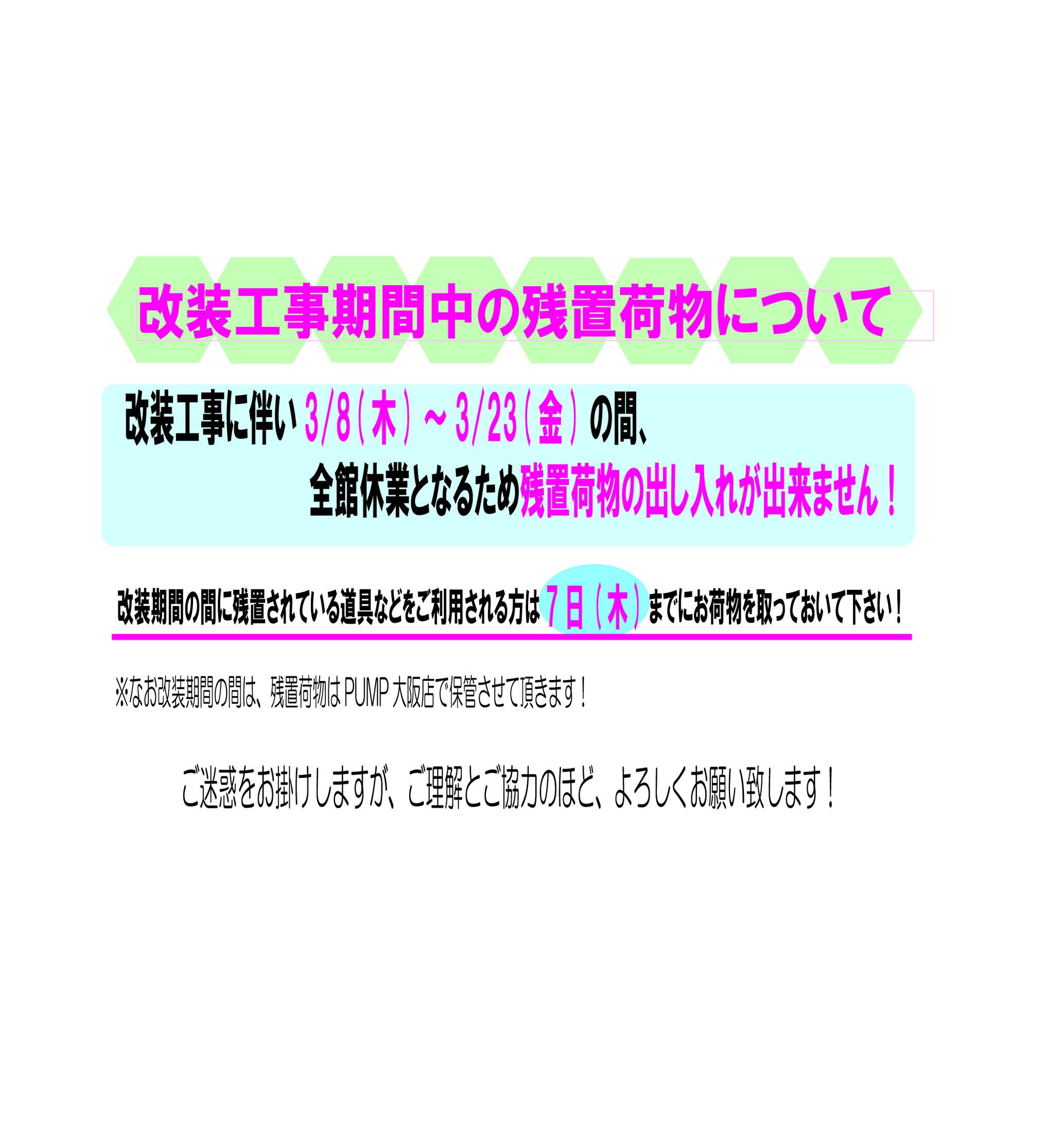 e0092168_2025405.jpg