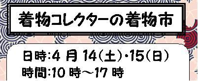 c0076385_1603472.jpg