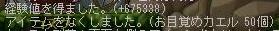 c0084904_1146121.jpg