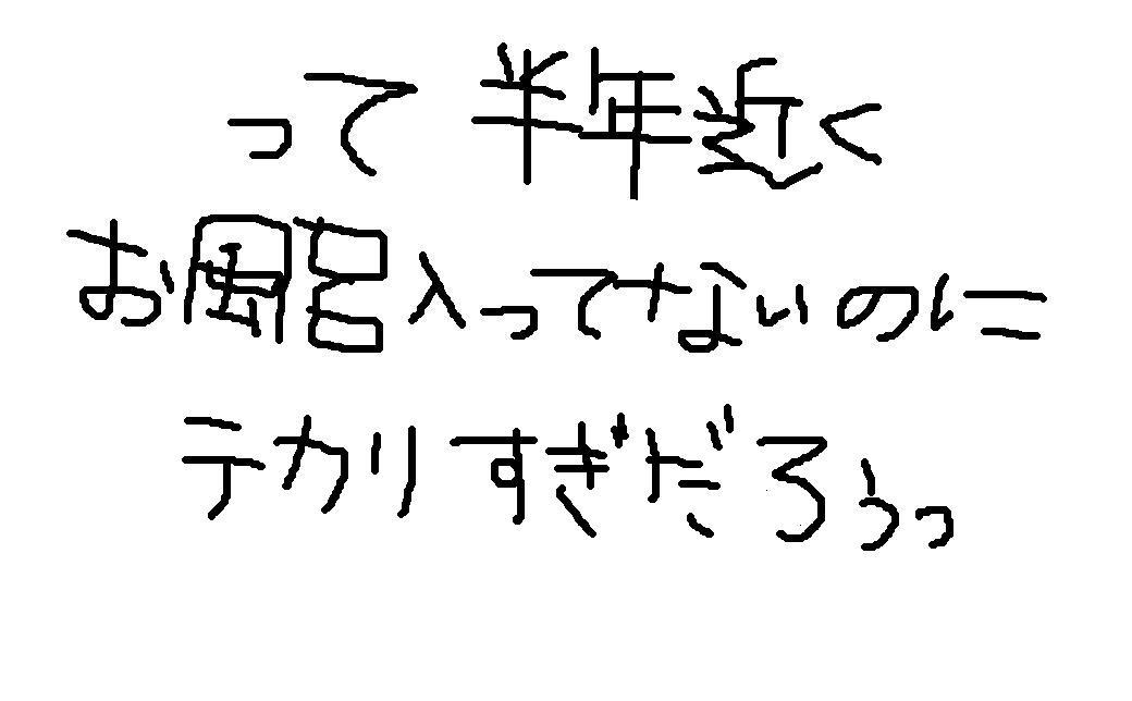 e0199784_17405036.jpg