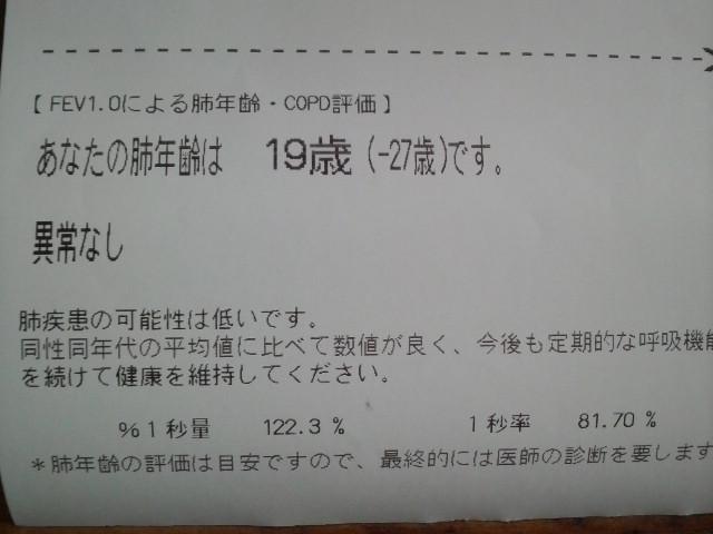 a0105740_14321862.jpg