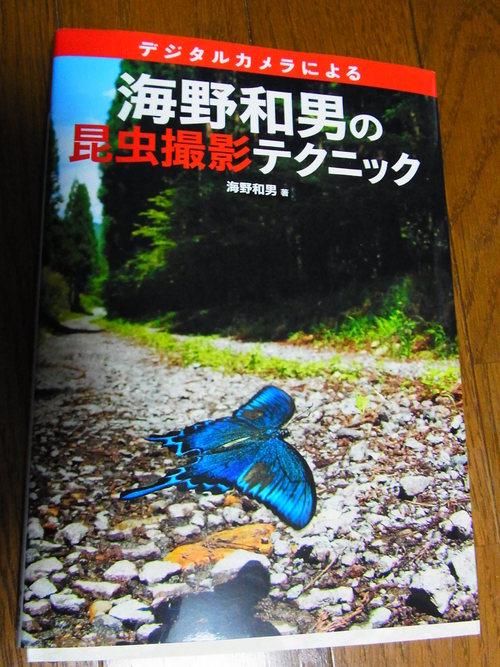 a0214490_20115832.jpg