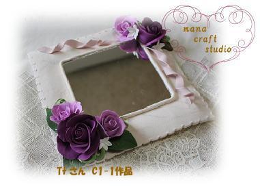 c0169414_158120.jpg