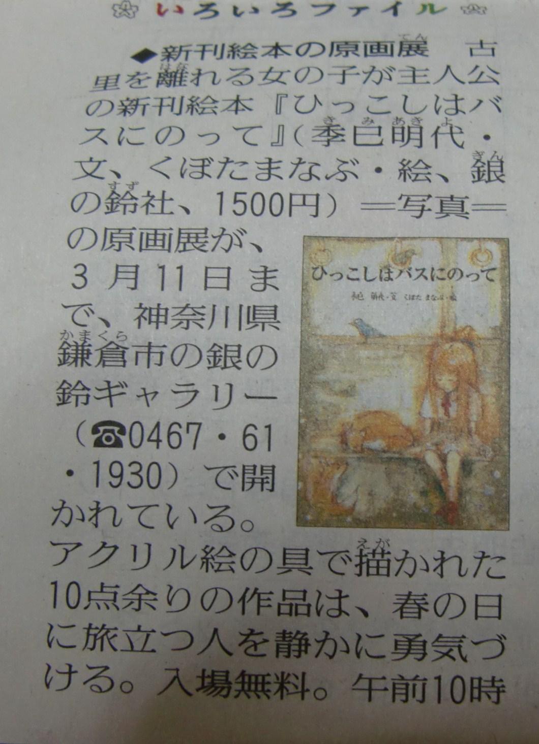 a0136720_1884796.jpg