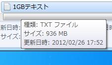 c0240934_2101336.jpg