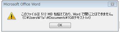 c0240934_210466.jpg