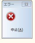 c0240934_2144767.jpg