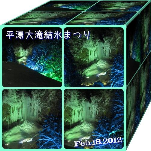 a0079398_2004648.jpg