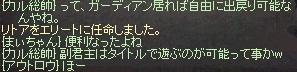 a0201367_2454340.jpg