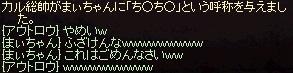 a0201367_2515260.jpg
